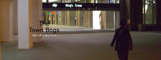 Kings cross2.psd